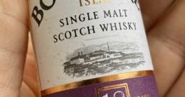 Unser Whisky des Monats Januar 2021 - der Bowmore 18 Jahre.