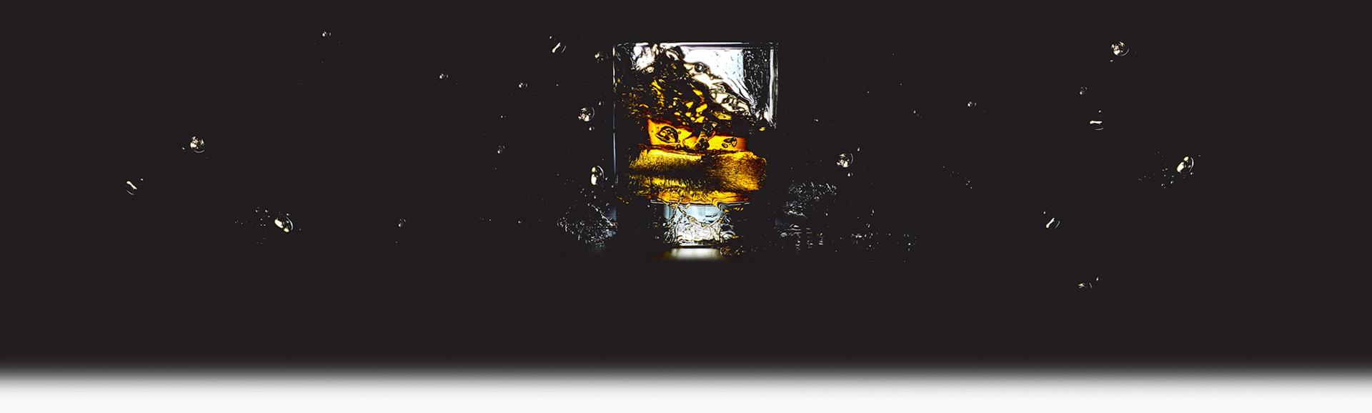 Whiskyangebote und Bestseller auf Whiskywelt.